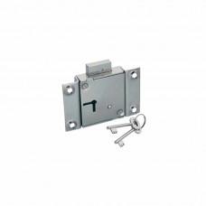 Godrej Universal Drawer Cupboard Lock (75 mm)