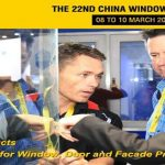 China's Leading Window, Door & Facade Industry Trade Show