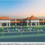 New international terminal for Kochi