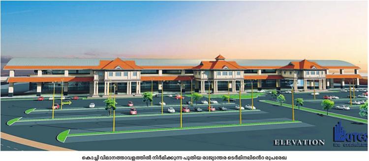 Kochi New Terminal