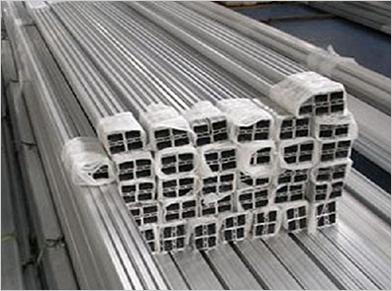 What is Aluminium Extrusion?