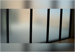 What is Frosted Glass?
