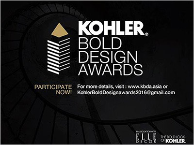 Kohler Bold Design Awards – Winners Announced