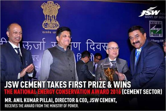 """JSW Cement wins 1st prize for """"The National Energy Conservation Awards"""""""
