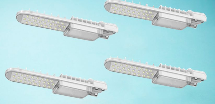 What are LED Street Lights