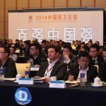 'Quality Revolution' of Chinese Kitchen and Bath Enterprises