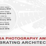 CP Kukreja Photography Awards 2018