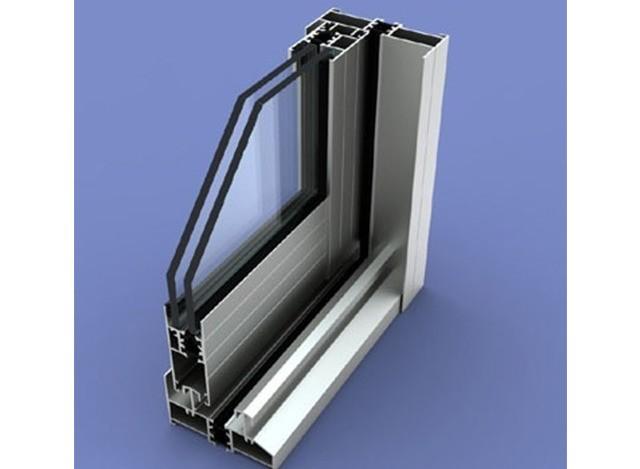 Aluminium Sliding Window Profile by kinbon