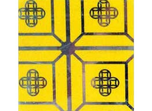 Sunbond Aluminium Composite Panel by Indo Bond (Aluco Panels Ltd)