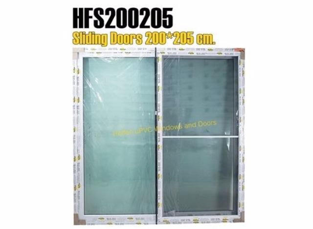 Sliding Doors uPVC DIY 200*205 cm by Hoffen